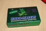"""Упаковка успокоительного средства """"Ново-Пассит"""""""