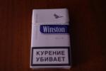 Пачка сигарет Winston lights Blue вид спереди