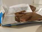 """Шоколад молочный """"Блаженство"""" с печеньем"""