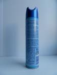 Pronto Антипыль - бутылка сзади