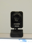 Philips Precision Lens F 26 3x zoom - вид спереди