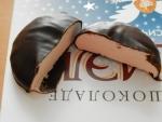 """Зефир в шоколаде """"Шармэль"""" классический - разрезанный зефир"""