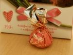 """Шоколадные конфеты """"Волжские зори"""" - конфета в обертке"""