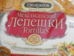 Мексиканские лепешки Delicados Tortillas