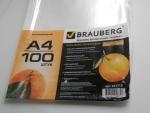 """Папка-файл с перфорацией Brauberg A4, """"апельсиновая корка"""""""
