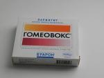 """Гомеопатические таблетки от ларингита """"Гомеовокс"""" - упаковка"""