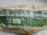 Чебуреки Чебуречье   - упаковка сзади