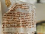 Трюфели Победа вкуса с марципаном и тертым грецким орехом - состав