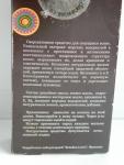Биокомплекс для волос DNC против сечения волос - упаковка сзади