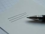 Гелевая ручка Pilot G-1 Grip, черная - линии