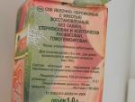 """Сок """"Сады Придонья"""" яблоко и персик с мякотью - состав"""