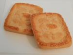 Печенье Galletti Mulino Bianco
