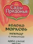 """Нектар """"Сады Придонья"""" яблоко и морковь"""
