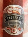 """Колбаса сырокопченая Сызрань """"Сервелат"""" - этикетка"""