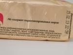 """Маргарин """"Пышка"""" для выпечки - без гидрогенизированных жиров"""