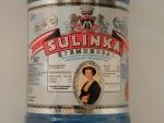 Минеральная питьевая вода Sulinka кремниевая - этикетка