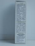 Крем-пилинг для ног Natura Siberica охлаждающий - описание