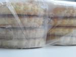 Печенье Aro со вкусом миндаля - вид сбоку