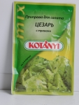 "Приправа Kotanyi для салата ""Цезарь"" с травами"