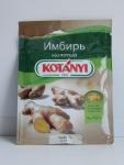 Имбирь молотый Kotanyi