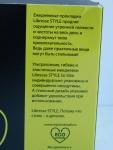 Ежедневные прокладки Libresse style So Slim
