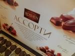 Шоколадные конфеты Roshen Ассорти Milk Chocolate