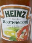 Соус Heinz Экзотический с имбирем и ананасом