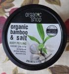 """Пилинг для тела Organic Shop """"Тропический бамбук"""""""