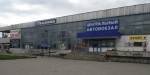 Автовокзал Центрального районы Тольятти снаружи