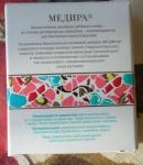 """Показания к применению источника антиоксидантов природного происхождения """"Медира"""""""