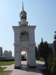 Ворота перед часовней в честь Рождества Христова (Россия, Тольятти)