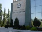 Тольяттинская Филармония (Россия, Тольятти)