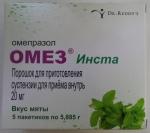 Упаковка Омеза Инста со вкусом мяты