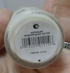 Лак «умная эмаль» коррекция неоднородных ногтей - штрих-код