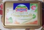 Плавленый сыр Hochland сливочный - упаковка