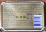 Плавленый сыр Hochland сливочный - задняя сторона упаковки