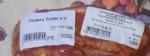 """Грудинка """"Русские колбасы"""" особая - цена и вес"""