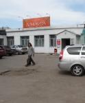 """Хозяйственный магазин """"Домовита"""" (Россия, Тольятти)"""