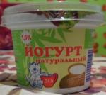 """Йогурт натуральный 1,5% """"Тольяттинское молоко"""" - упаковка"""