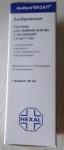 Раствор для приема внутрь и ингаляций 7,5 мг/мл АмброГексал - действующее вещество