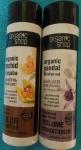 """Шампунь для волос Organic Shop """"Золотая Орхидея"""" - шампунь и бальзам вместе"""