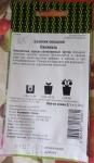 """Семена базилика овощного """"Четыре лета"""" свежесть - инструкция"""