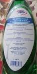 Жидкое мыло для мытья посуды с минералами мертвого моря SION - состав
