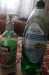 Жидкое мыло для мытья посуды с минералами мертвого моря SION рядом со средством Санита