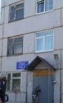 Городская поликлиника №2 АТПК-3 (Тольятти, Лесная, 1) - вход