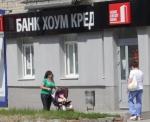 Отделение банка Хоум Кредит (Тольятти, Мира, 74)