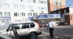 Диагностическое отделение городской клинической больницы №1 (Тольятти, ул. Октябрьская 68)