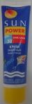 Крем защитный Sun Power для детей водостойкий SPF30
