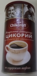 Цикорий Chikoroff