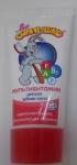 Детская зубная паста «Мое солнышко» мультивитамин - упаковка